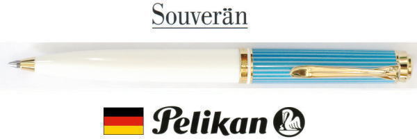 【ボールペンペリカン 送料無料】K600スーベレーンターコイズホワイト 「特別生産品」