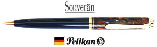 【ボールペン ペリカン 送料無料】K800スーベレーンストーンガーデン 「特別生産品」