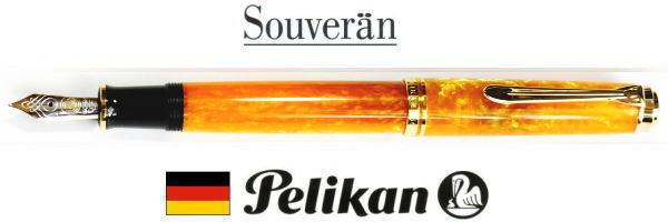 【万年筆 ペリカン 送料無料】M600スーベレーンヴァイブラントオレンジ 「特別生産品」