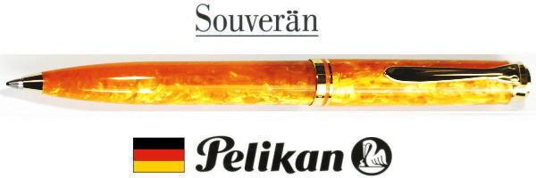 【ボールペン ペリカン 送料無料】K600スーベレーンヴァイブラントオレンジ 「特別生産品」