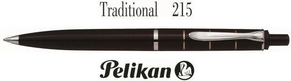 【ボールペン ペリカン 送料無料】クラシック K215ブラック