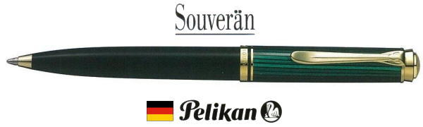 【ボールペン ペリカン 送料無料】スーベレーン K600グリーン縞