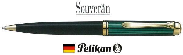 【ボールペン ペリカン 送料無料】スーベレーン K800グリーン縞