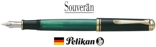 【万年筆 ペリカン 送料無料】スーベレーン M400グリーン縞