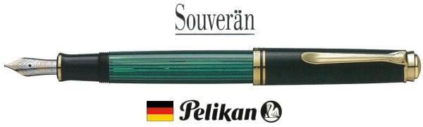 【万年筆 ペリカン 送料無料】スーベレーン M600グリーン縞