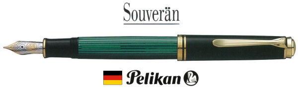 【万年筆 ペリカン 送料無料】スーベレーン M800グリーン縞