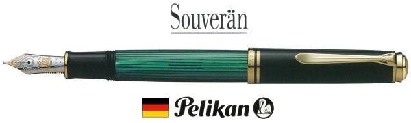 【万年筆 ペリカン 送料無料】スーベレーン M1000グリーン縞