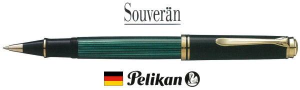【ローラーボール ペリカン 送料無料】スーベレーン R800グリーン縞