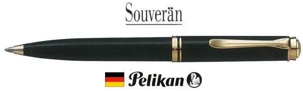 【ボールペン ペリカン 送料無料】スーベレーン K600ブラック