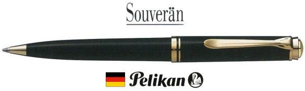 【ボールペン ペリカン 送料無料】スーベレーン K800ブラック