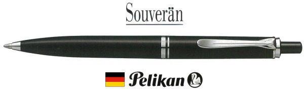 【ボールペン ペリカン 送料無料】スーベレーン K405シルバートリム ブラック