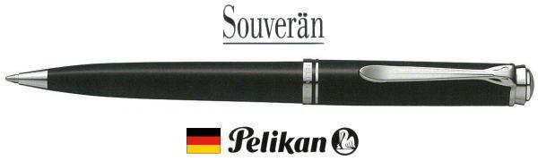 【ボールペン ペリカン 送料無料】スーベレーン K805シルバートリム ブラック