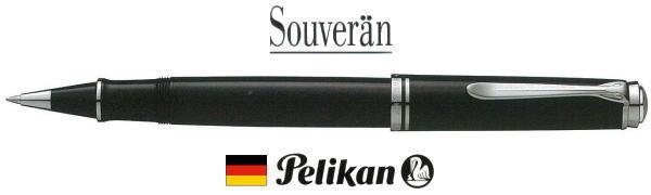 【ローラーボール ペリカン 送料無料】スーベレーン R805シルバートリム ブラック