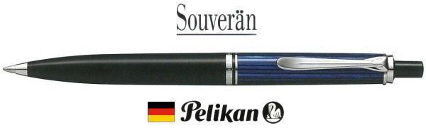 【ボールペン ペリカン 送料無料】スーベレーン K405 シルバートリム ブルー縞