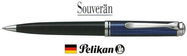 【ボールペン ペリカン 送料無料】スーベレーン K805シルバートリム ブルー縞