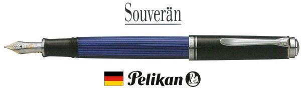 【万年筆 ペリカン 送料無料】スーベレーン M405シルバートリム ブルー縞