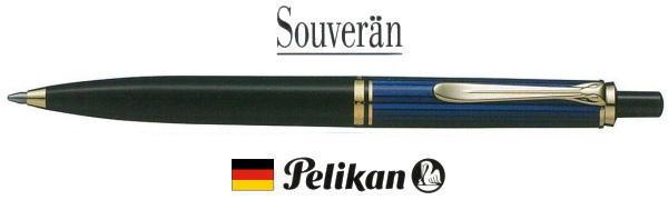 【ボールペン ペリカン 送料無料】スーベレーン K400ブルー縞