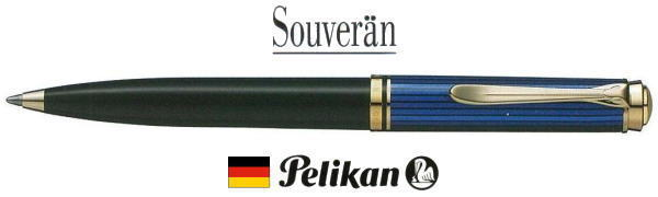 【ボールペン ペリカン 送料無料】スーベレーン K600ブルー縞