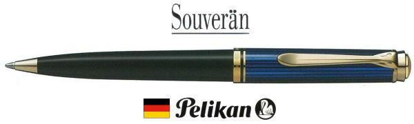【ボールペン ペリカン 送料無料】スーベレーン K800ブルー縞