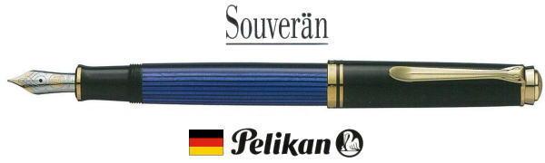 【万年筆 ペリカン 送料無料】スーベレーン M600ブルー縞