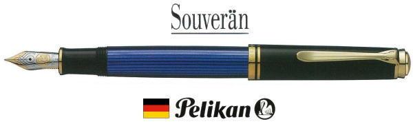【万年筆 ペリカン 送料無料】スーベレーン M800ブルー縞