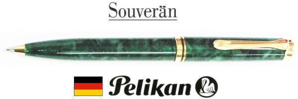 【ボールペン ペリカン 送料無料】スーベレーンk600 グリーン・オー・グリーン 特別生産品