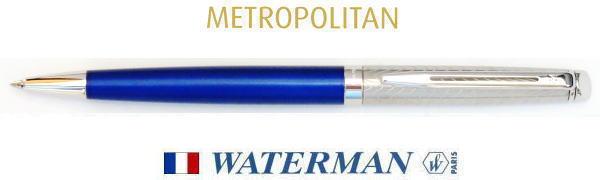 【ボールペン ウォーターマン】メトロポリタンデラックス ブルーウェーブCT