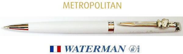 【ボールペン ウォーターマン】メトロポリタン ハローキティスペシャルエディション ホワイトCT