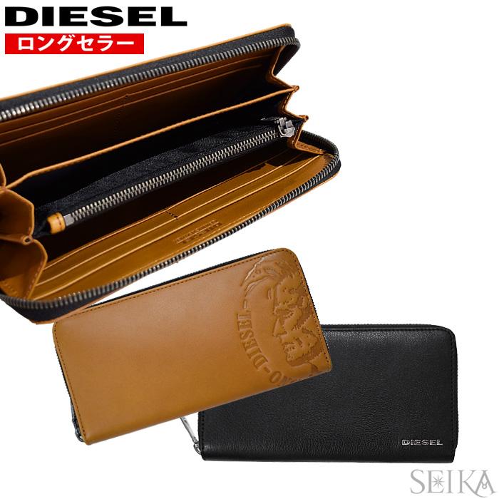 【134】ディーゼル DIESELラウンドファスナー 長財布 小銭入れ付X03360 X04458 X05344 X04993 X05573 X05598ブラック ブラウン 全12種類メンズ レディース サイフ