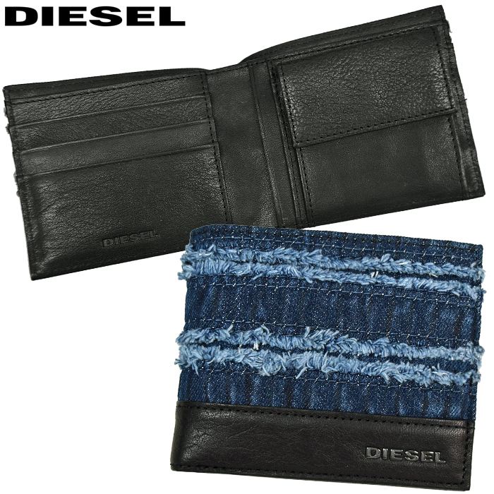 ディーゼル DIESEL二つ折り財布 小銭入れ付X05823 PS315 H4933(212) デニムメンズ レディース サイフ