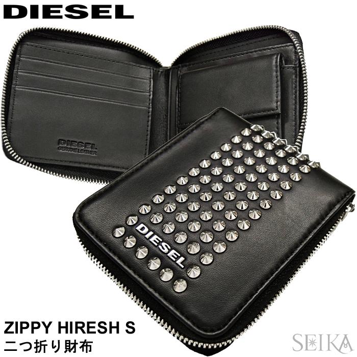 【219】ディーゼル DIESEL ZIPPY HIRESH SX05981 PR960 H1145 二つ折り財布スタッズ 小銭入れ付 メンズ