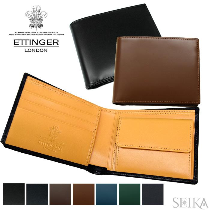 【1】ETTINGER エッティンガー 二つ折り財布 小銭入れ付BH141JR【BLACK ブラック】【NAVY ネイビー】BRIDLEBILLFOLD 3C C & COIN PURSE ブライドルハイドコレクション