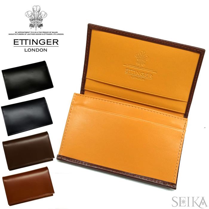 【12】ETTINGER エッティンガー名刺入れ カードケース BH143JR【BLACK ブラック】【NAVY ネイビー】BRIDLEVISITING CARD CASE ブライドルハイドコレクション