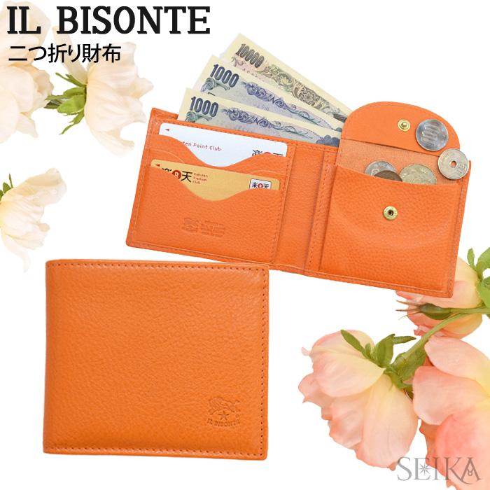 IL BISONTE イルビゾンテ C0487 P 二つ折り財布 財布 サイフ 小銭入れ付 牛革 メンズ レディース ユニセックス イル ビゾンテ レザー