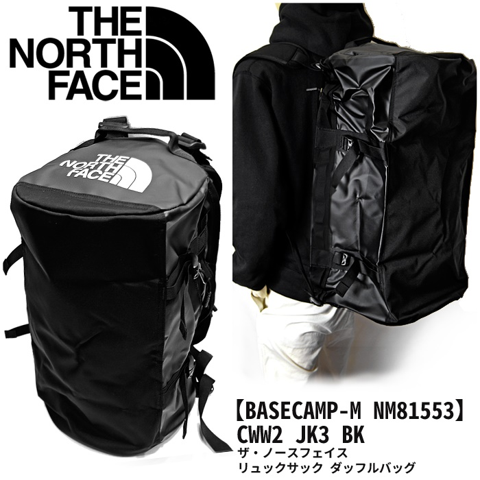 【7】THE NORTH FACE ノースフェイス リュックサック ダッフルバッグ【BASECAMP-M NM81553】T93ETP JK3 BK ブラックダッフルバッグ バックカバン 鞄 バッグ通勤 通学 鞄 かばん 【G1】