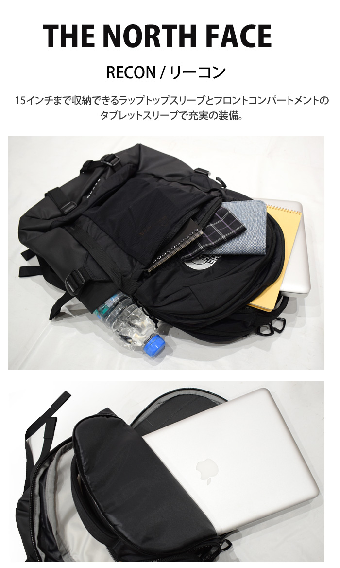 f79e73a18ee2 【2】 ノースフェイス THE NORTH FACE リーコン Recon TNF Black T93KV1JK3リュックサック バックパックリュック  鞄 バッグ カバン 新品 送料無料 店頭受取り対象商品