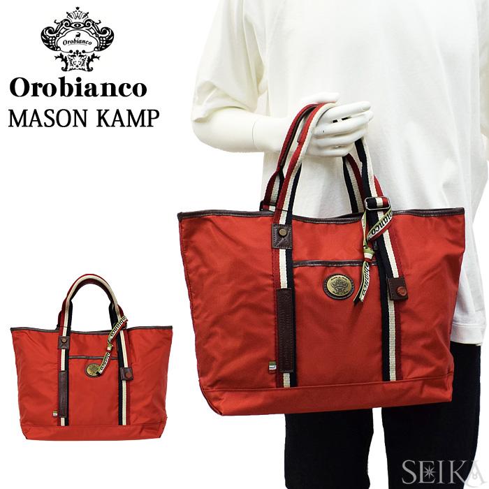 【37】オロビアンコ Orobianco トートバッグMASON KAMP C メイソン カンプ 全3色【NERO ブラック】【BLU ネイビー】【ROSSO レッド】通勤 通学 鞄 かばん