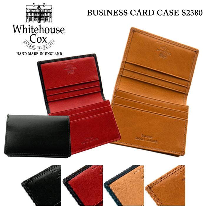 ホワイトハウスコックス Whitehouse Cox名刺入れ カードケース メンズ レディースS2380 全4色 BUSINESS CARD CASE キャッシュレス コンパクト