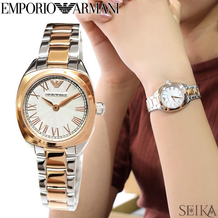 【レビューを書いて5年保証】エンポリオアルマーニ EMPORIO ARMANIAR1952 腕時計 時計 レディース シルバー×ローズゴールド【3X02】 ギフト