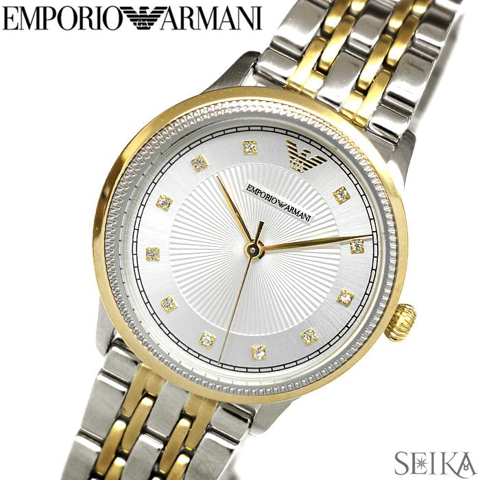 【レビューを書いて5年保証】エンポリオアルマーニ EMPORIOARMANI AR1963時計 腕時計 レディースシルバー ゴールド【3X02】 ギフト