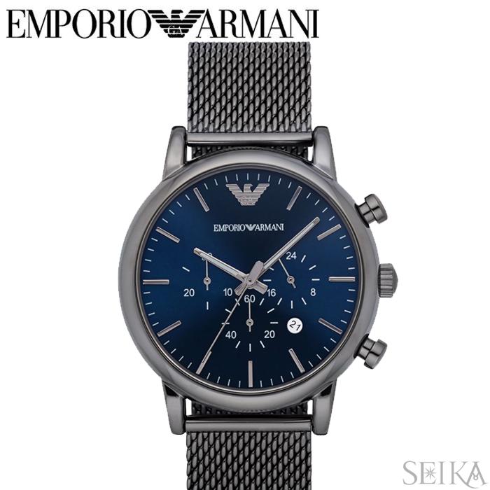 エンポリオアルマーニ EMPORIO ARMANI AR1979時計 腕時計 メンズ ネイビー シルバーメッシュ 青い腕時計