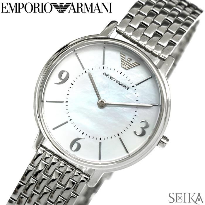【レビューを書いて5年保証】エンポリオアルマーニ EMPORIOARMANI AR2507時計 腕時計 レディースシルバー ホワイトシェル 白い腕時計【3X02】 ギフト