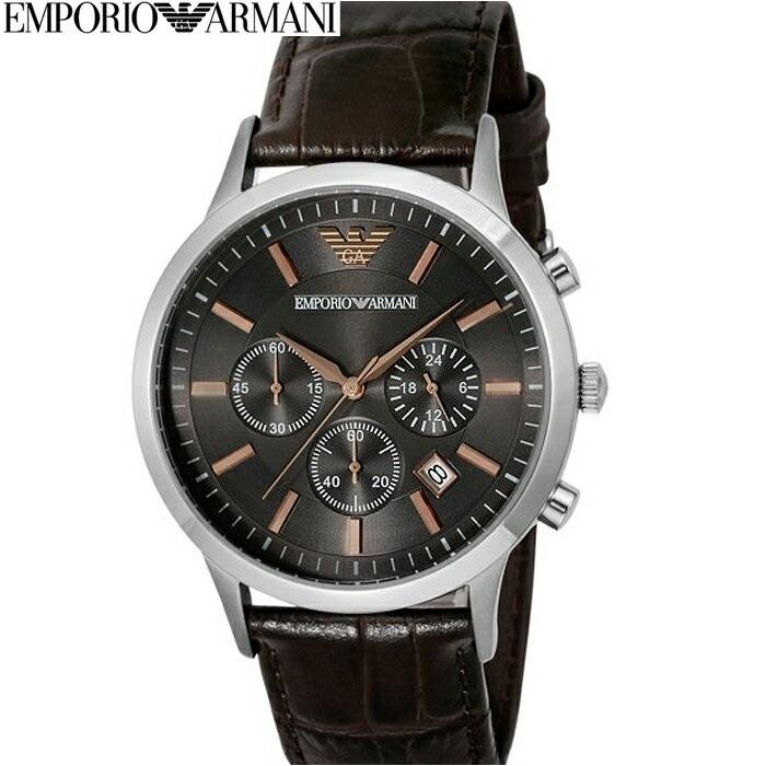 エンポリオアルマーニ EMPORIOARMANI AR2513時計 腕時計 メンズシルバー グレー ダークブラウン レザー