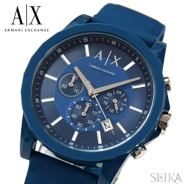 アルマーニエクスチェンジ ARMANI EXCHANGE AX1327時計 腕時計 メンズ ネイビー ラバー