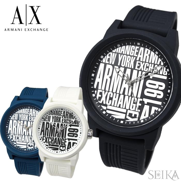 アルマーニエクスチェンジ ARMANI EXCHANGE AXAX1442 ホワイト AX1443 ブラック AX1444 ネイビー腕時計 時計 メンズ