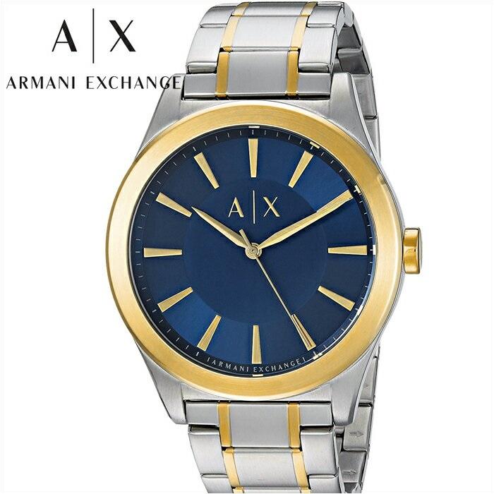 アルマーニエクスチェンジ ARMANI EXCHANGE AXAX2332 腕時計 時計 メンズブルー ゴールド シルバー【ID】
