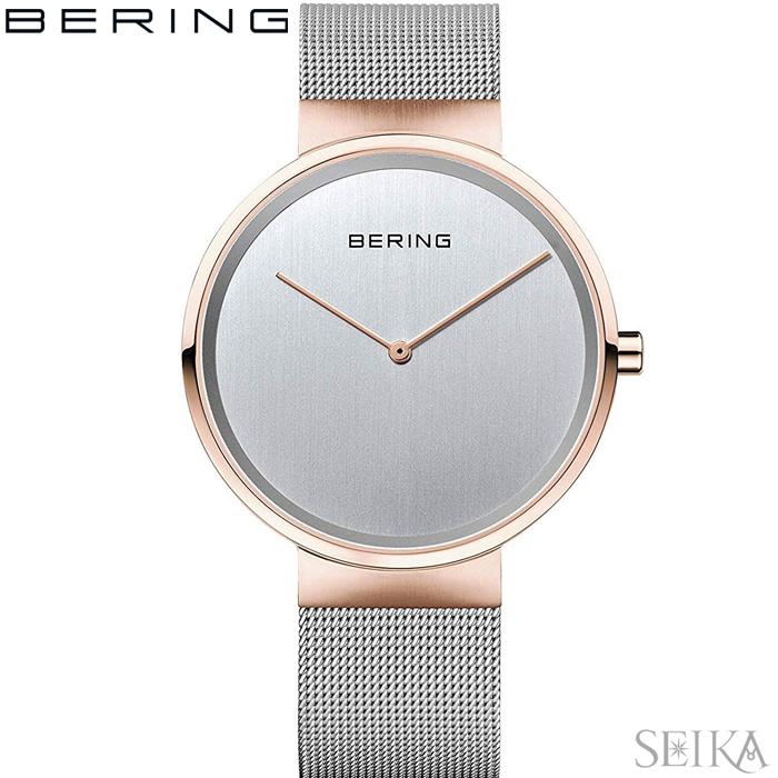 【レビューを書いて5年保証】【スプリングクリアランス】ベーリング BERING 14539-060(32)腕時計 時計 メンズ シルバー ピンクゴールド メッシュ 父の日