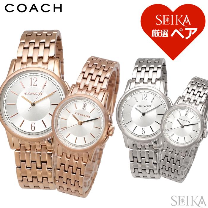 【クリアランス】ペアウォッチコーチ COACH 腕時計 ニュー クラシック シグネチャー 14000045 14000048 メンズ レディース 【SEIKA厳選ペア】