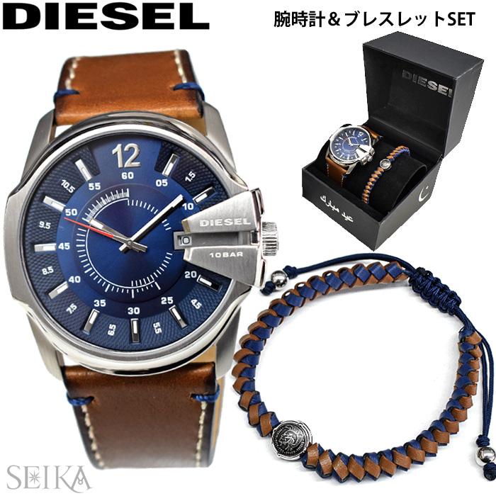 【レビューを書いて5年保証】ディーゼル DIESEL DZ1925 マスターチーフ ブレスレット付き 時計 腕時計 メンズ ネイビー ブラウン レザー【3X27】 ギフト