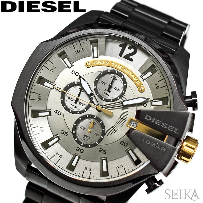 【レビューを書いて5年保証】ディーゼル DIESEL DZ4479 メガチーフ 時計 腕時計 メンズ グレー ブラック【3X27】 ギフト